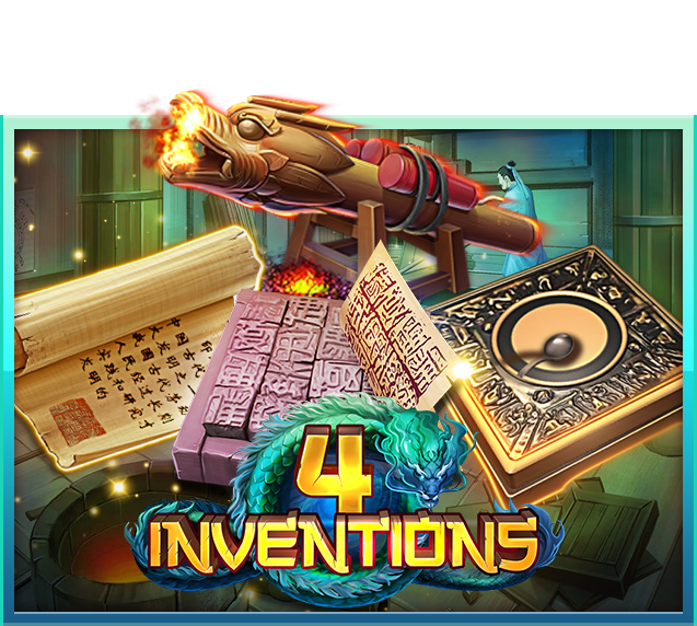 4 inventions
